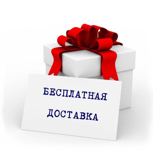 Подарите мне новое тело (Саша Бест) / Стихи. ру